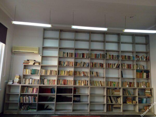 Училищна библиотека по поръчка